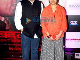 Vishal Bhardwaj, Rekha Bhardwaj