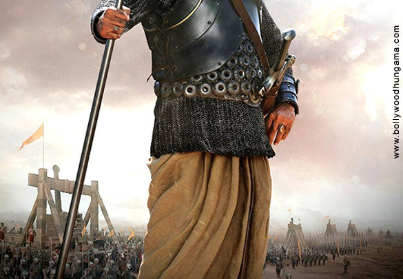 First Look Of The Movie Baahubali