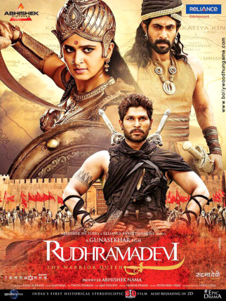 First Look Of The Movie Rudhramadevi