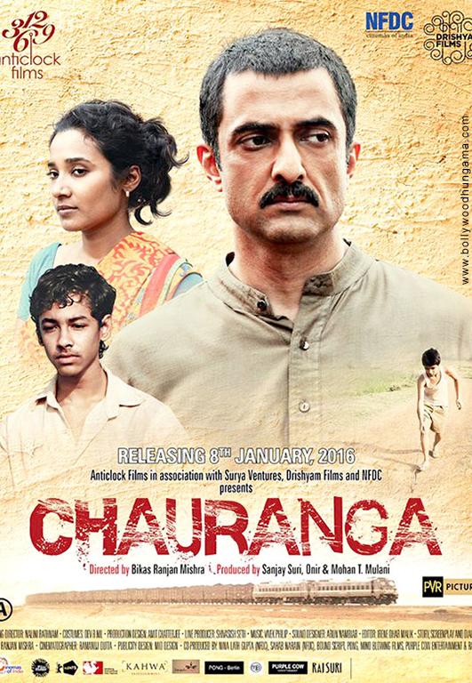 Chauranga Cover