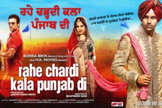First Look Of The Movie Rahe Chardi Kala Punjab Di