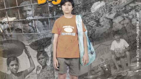 First Look Of The Movie Chutki Bajaa Ke
