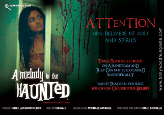 First Look Of The Movie A Melody In The Haunted