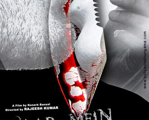 First Look Of The Movie Pyaar Mein Aisa Hota Hai