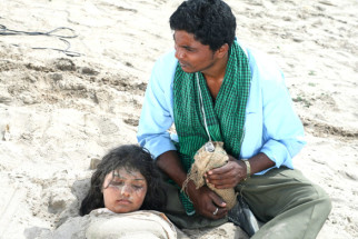 Movie Still From The Film Beehad - The Ravines