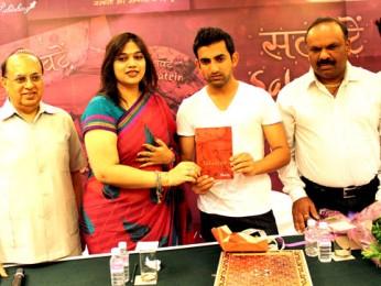Kamal Kishore Agarwal, Shaily, Gautam Gambhir, Sanjay Bhardwaj, Neeraj Soni