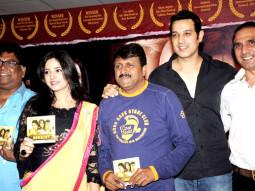 Samapika Debnath, Vijay Patkar, Khalid Siddiqui, Bikramjeet Kanwarpal