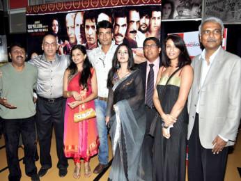 Vijay Patkar, Saurabh Dubey, Gauri Kulkarni, Narendra Jha, Samapika Debnath, Achint Kaur