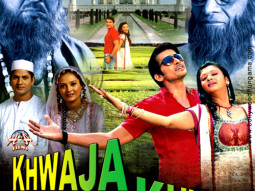 First Look Of The Movie Khwaja Mere Khwaja