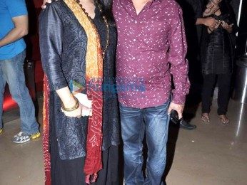 Sharbani Mukherjee, Sanjay Chhel