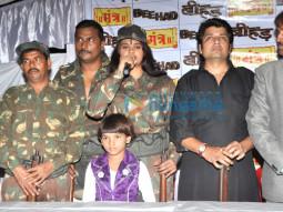Mangal Singh, Vikas Srivastav, Renu Yadav, Piyush Shuhane, Krishna Mishra