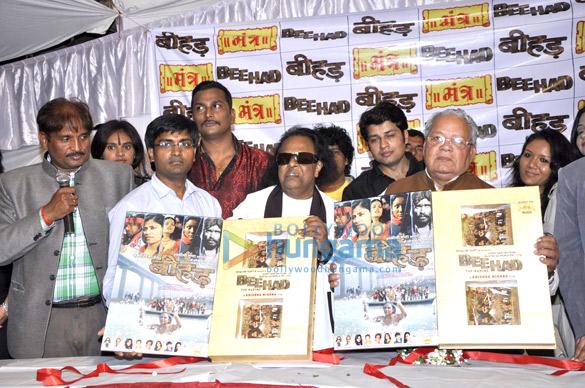 Krishna Mishra, Renu Yadav, Vikas Srivastav, Ravindra Jain, Piyush Shuhane, Kulraj Mishra
