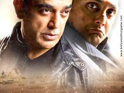 First Look Of The Movie Vishwaroop