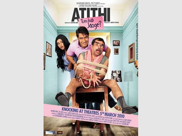 First Look Of The Movie Atithi Tum Kab Jaoge?