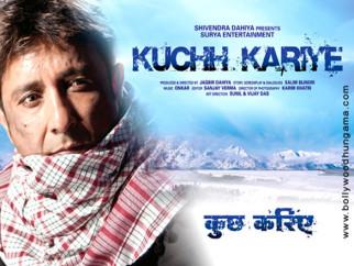 First Look Of The Movie Kuchh Kariye
