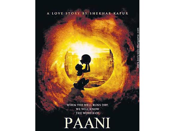 First Look Of The Movie Paani