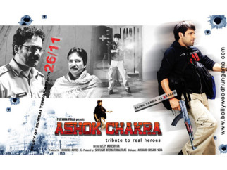 First Look Of The Movie Ashok Chakra