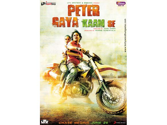 First Look Of The Movie Peter Gaya Kaam Se