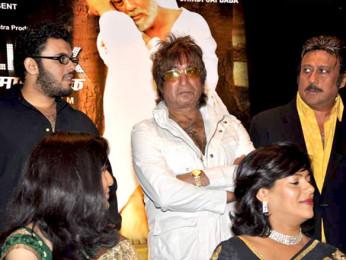 Photo Of Divya Dutta,Kishori Shahane,Anup Jalota,Deepak Balraj Vij,Jackie Shroff,Jagjit Singh From The Audio release of Maalik Ek