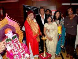 Photo Of Jackie Shroff,Deepak Balraj Vij,Kishori Shahane,Shakti Kapoor From The Premiere of Maalik Ek
