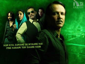 First Look Of The Movie Bhindi Baazaar Inc