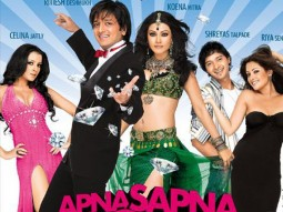 First Look Of The Movie Apna Sapna Money Money