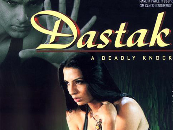 First Look Of The Movie Dastak - A Deadly Knock