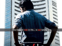 First Look Of The Movie Gafla