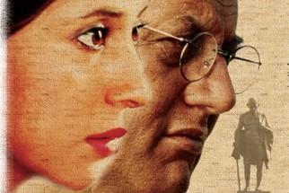 First Look Of The Movie Maine Gandhi Ko Nahin Mara