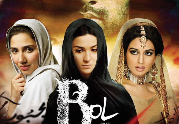 First Look Of The Movie Bol