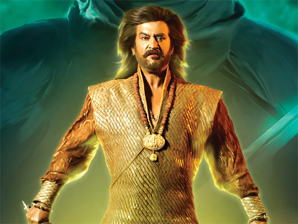 First Look Of The Movie Rana