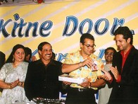 Photo Of Salman Khan,Fardeen Khan,Amrita Arora,Mehul Kumar From The Audio Release Of Kitne Door Kitne Paas