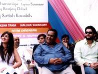Photo Of Ayesha Takia Azmi,Satish Kaushik,Aftab Shivdasani From The Launch Of Shaadi Se Pehle