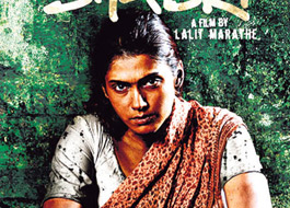 Eesha Koppikhar's Shabri to finally release on August 26