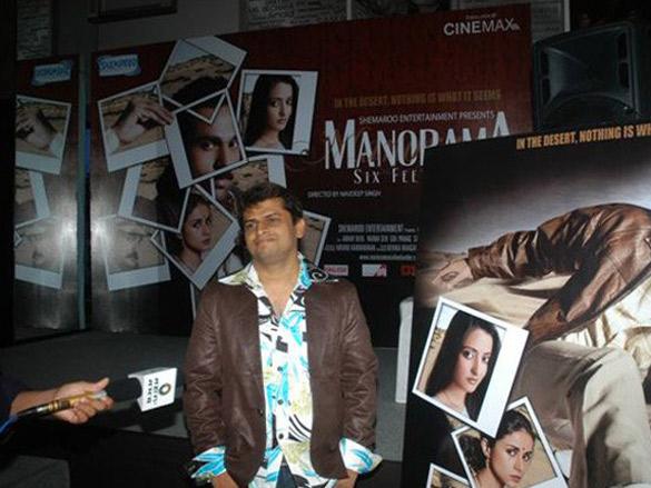 Photo Of Jayesh Gandhi From The Audio Launch Of Manorama Six Feet Under