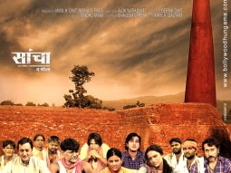 First Look Of The Movie Saanncha - The Mould