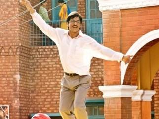 Movie Still From The Film Rab Ne Bana Di Jodi,Shahrukh Khan