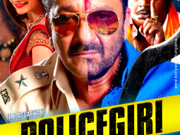 First Look Of The Movie Policegiri