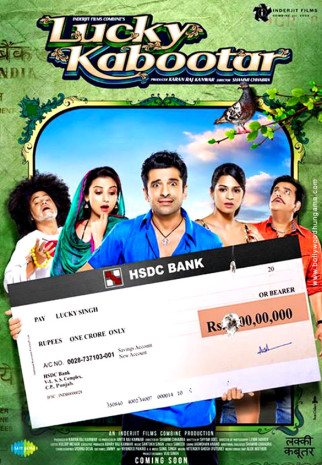 First Look Of The Movie Lucky Kabootar