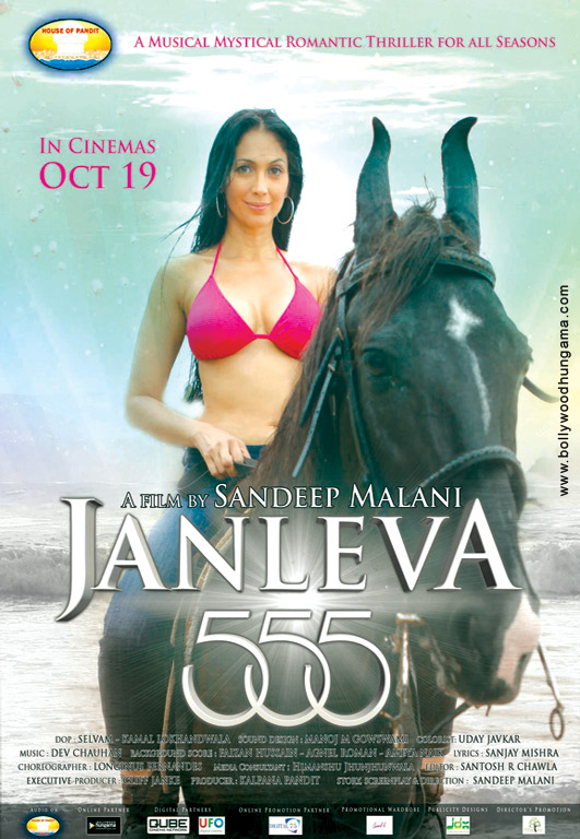 hindi movie release on october 2012