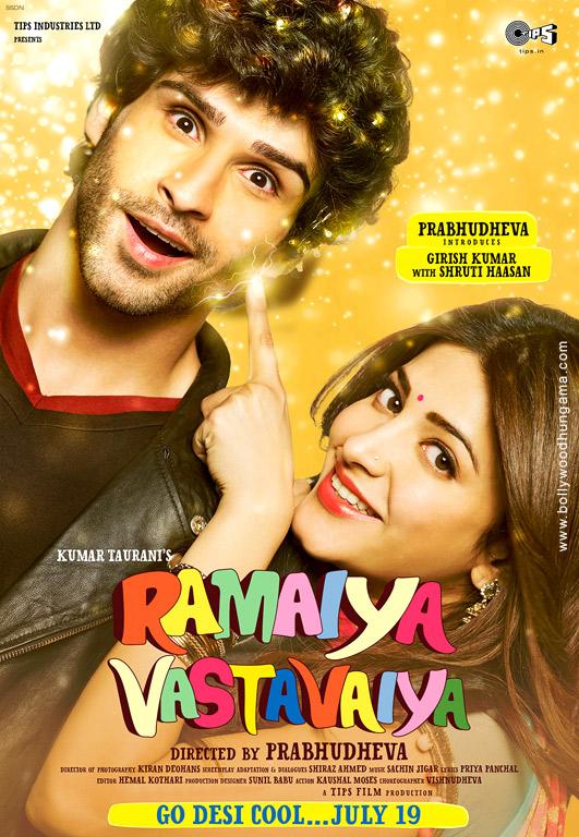 Ramaiya Vastavaiya Cover