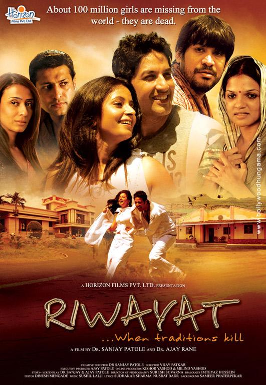 Riwayat Cover