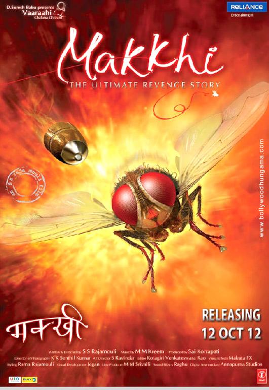 Makkhi Cover