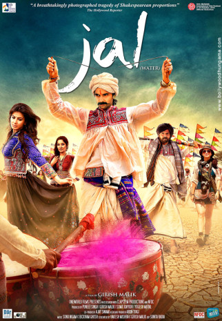 First Look Of The Movie Jal