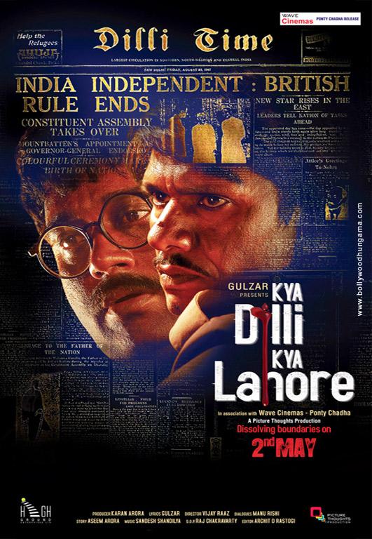 Kya Dilli Kya Lahore Cover