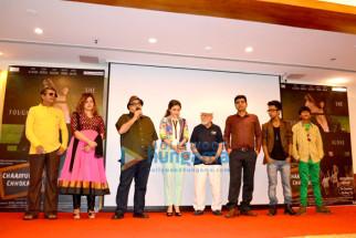 Sunill Khosla, Vibha Dutta Khosla, Rajkumar Santoshi, Soha Ali Khan, Lekh Tandon, Manish Harishankar, Harsh Mayar, Shankar Mandal