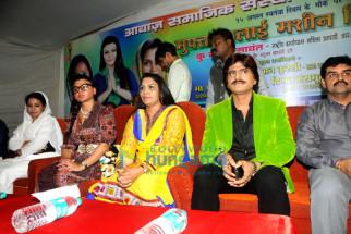 Rakhi Sawant, Zeenat Qureshi, Ehsaan Qureshi