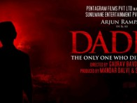 First Look Of The Movie Daddy