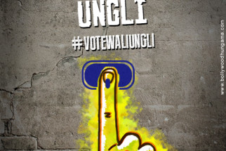 First Look Of The Movie Ungli