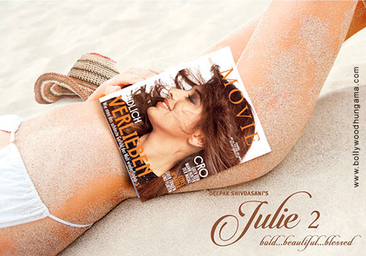 Julie 2 Cover